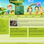 Чтобы разместить детское портфолио в сети, Вы можете заказать индивидуальный дизайн для сайта, или сделать его самостоятельно