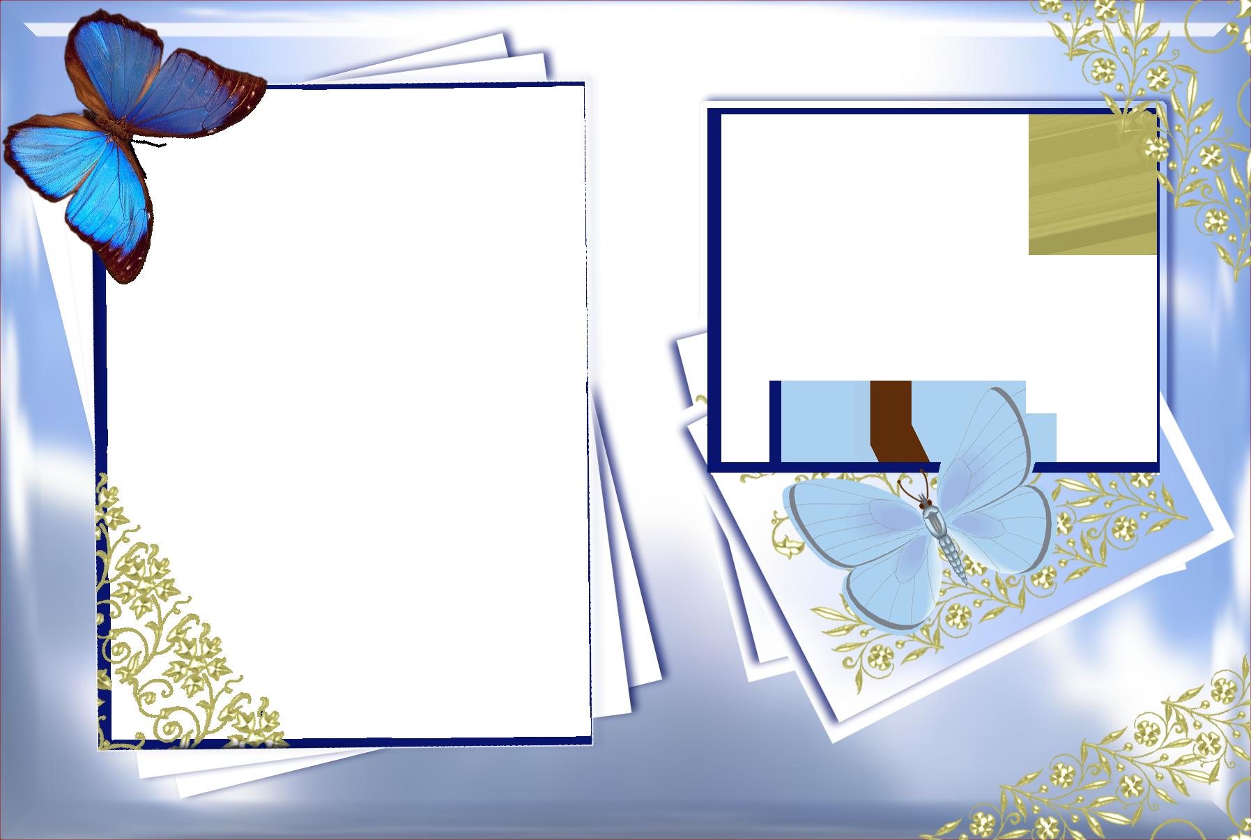 Днем рождения, для открытки двойная