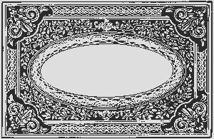 Стандартная рама с массивными узорчатыми краями.