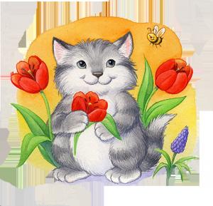 Клипарт упитанный кот
