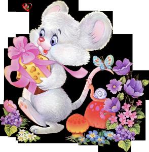 Клипарт мышка несёт подарок на день рождения