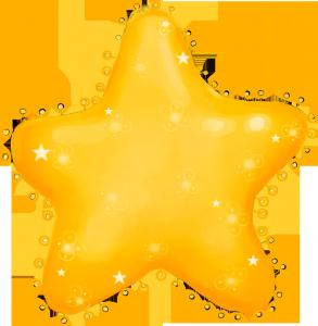 Странница вселенной, оранжевая звезда упала на страничку фотоальбома.