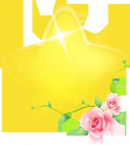 Ярко-желтая звездочка и нежные розы для рамочки c девичьим фото.